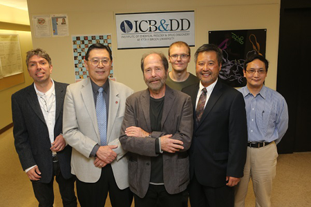 photo of ICBDD researchers
